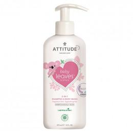 Shampooing gel nettoyant 2 en 1 sans parfum - baby leaves - 473 ml